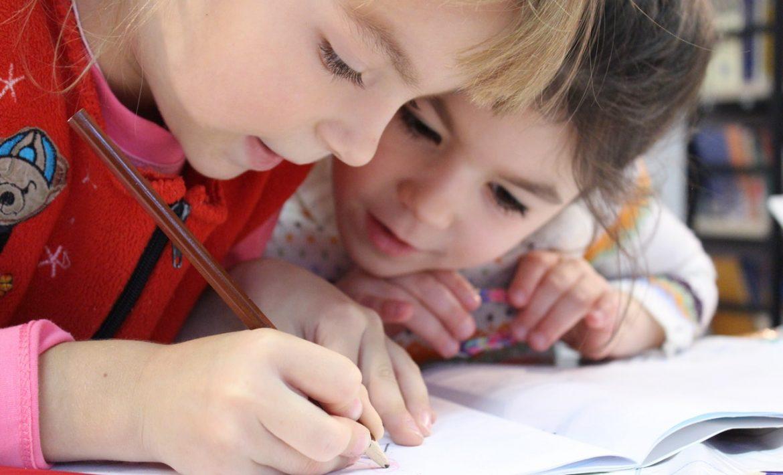 Αποταμιευτικά Προγράμματα Παιδιών